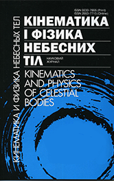 КФНТ № 5, 2018